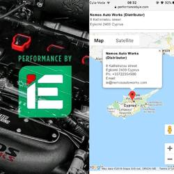 #NemosAutoWorks  #OfficialDistributor #IntegratedEngineering #performancebyie  #ieCyprus #ieGreece  You can now contact us for your orders either through phone, our social media pages or the ie dedicated email address.